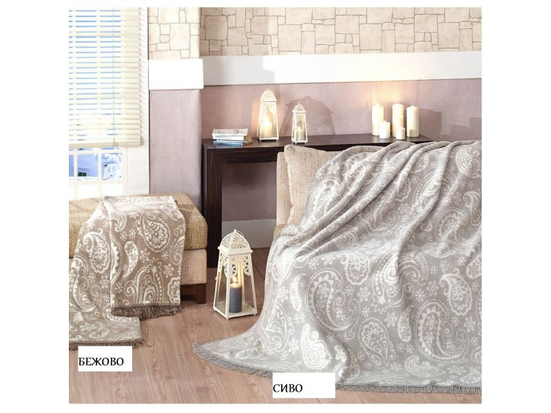 Одеяло двоен размер PAISLEY сиво или бежово
