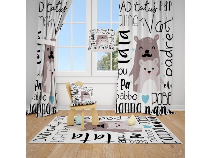 Пердета за детска стая и килим , комплект МЕЧЕ МОРЯЧЕ